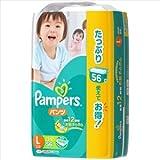 パンパース さらさらケア パンツ Lサイズ 56枚×3パック 168枚入り パンツ式 アリエール P&G (56