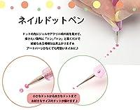 ドットペン 1本価格 ドット棒 紫マーブル