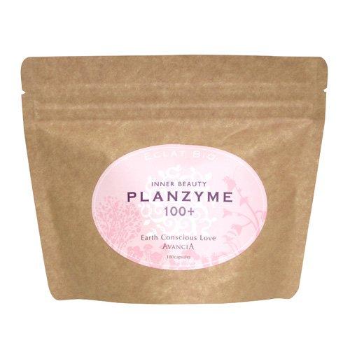 植物酵素サプリメント 180球