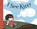 I See Kitty by Surovec, Yasmine (2013) Hardcover
