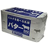マリンフード ミルクを食べる乳酪バター 〈有塩〉 450g