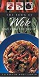 The Book of Wok and Stir-Fry Dishes (1840654031) by Wolf-Cohen, Elizabeth
