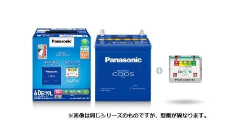 Panasonic [ パナソニック ] 国産車バッテリー [ Blue Battery カオス S5 ] 「 LifeWINK同梱 」 N-100D23L