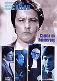 Comme un boomerang 北野義則ヨーロッパ映画ソムリエのベスト1976年