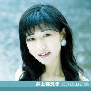 井上喜久子の画像 p1_2