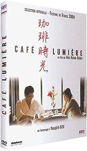 Café Lumière - Édition 2 DVD