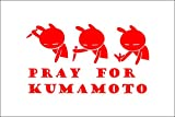熊本地震復興支援 PRAY FOR KUMAMOTO&苦労うさぎ シート 赤 ウォールステッカー