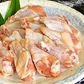 手羽元 鶏肉・国産鶏肉手羽元(鶏肉・手羽元700g)
