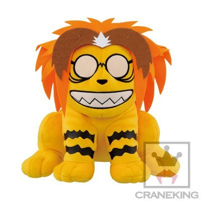 Ushio and Tora huge Tiger stuffed