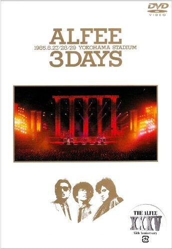 ALFEE 1985.8.27/28/29 YOKOHAMA STADIUM 3DAYS [DVD]