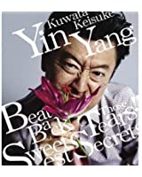 Yin Yang/涙をぶっとばせ!!/おいしい秘密(通常盤)