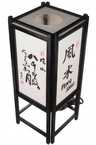 """Best Inexpensive Affordable Useful Gift, 18-Inch """"Feng Shui"""" Electric Japanese Lantern Table Lamp, Black"""