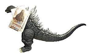 """Bandai Godzilla 2004 Action Figure ~ 9"""" ~ 15"""" L Vinyl Figure W/ Tag Godzilla Mouth Closed"""