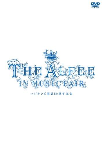 THE ALFEE in MUSIC FAIR [DVD]