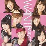 WANT!(初回盤A (DVD付)
