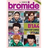 Bromuro de [la revista de Corea del Sur]: Junio ??de 2013 (SHINee, B1A4, TeenTop, uBEAT, CNBLUE, BtoB, C-CLOWN...