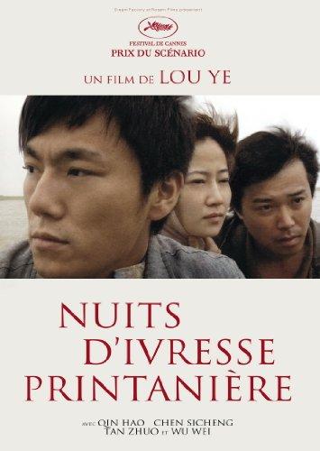 Nuits DIVRESSE PrintaniERE Dvd Edition simple