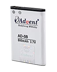 Advent AD-5B Mobile Battery