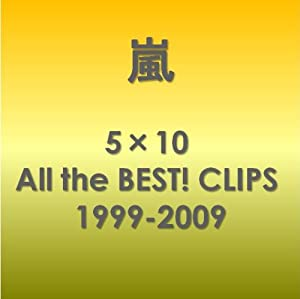 5×10 All the BEST! CLIPS 1999-2009 [DVD]