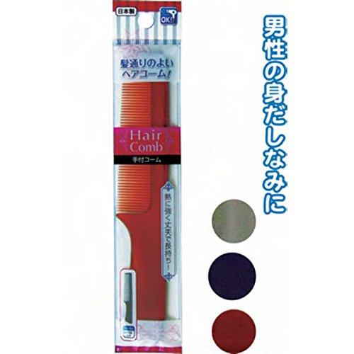 セイワプロ 手付コーム(日本製)