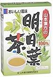 山本漢方製薬 明日葉茶100%2.5g×10包