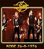 The Sweet THE SWEET KOBE JAPAN 26-8-1976 TOUR 2 DISCS New CD