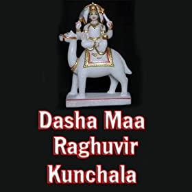 album dasha maa raghuvir kunchala february 1 2010 format mp3 be the