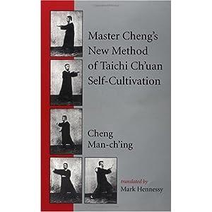 CMC Book Cover