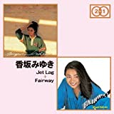 Jet Lag+Fairway