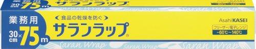 業務用 サランラップ 業務用BOXタイプ 30cm×75m