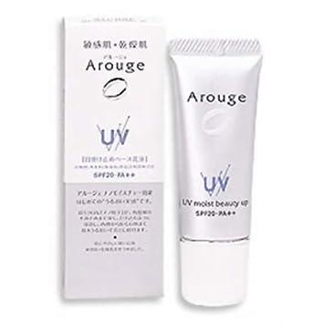 アルージェ UV モイストビューティーアップ日焼け止めベース乳液25g