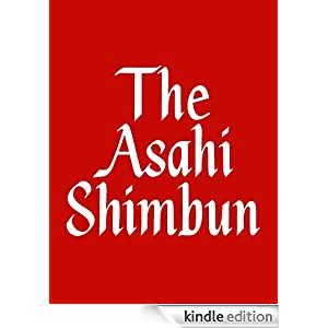 Opinions on Asahi Shimbun