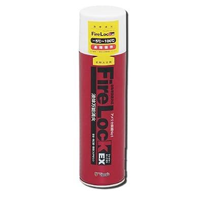 B0070R4M9G / VIPROS [ ヴィプロス ] Fire Lock EX [ ファイヤーロックEX ] 液体万能消火具 [ ワンタッチスプレー式 ] VS-051