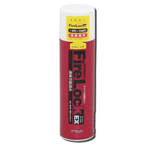 VIPROS [ ヴィプロス ] Fire Lock EX [ ファイヤーロックEX ] 液体万能消火具 [ ワンタッチスプレー式 ] VS-051