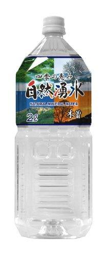 [2CS] 四季の恵み 自然湧水 木曽 (2L×6本)×2箱