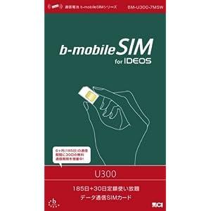 日本通信 IDEOS と一緒にお得にご利用いただけるように6ヶ月+1ヶ月の無料通信期間が付いたb-mobileSIM U300 限定パッケージ BM-U300-7MSW