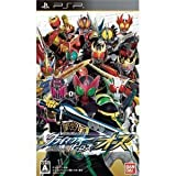 Bandai Namco Kamen Rider Climax Heroes Oz for PSP [Japan Import] [video game]