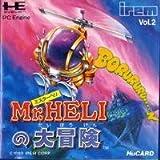 echange, troc Mr. Heli no daiboken [Import japonais]