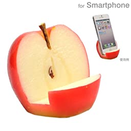 Delicious Food Stand for Smartphone (Apple)