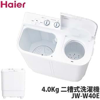 ハイアール 4.0kg 2槽式洗濯機 ホワイトHaier JW-W40E-W