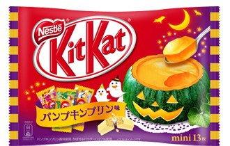 kit-kat-japonais-citrouille-pumpkin-flavor-13-mini-pieces