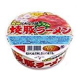 九州とんこつ味 焼豚ラーメン 1セット12個