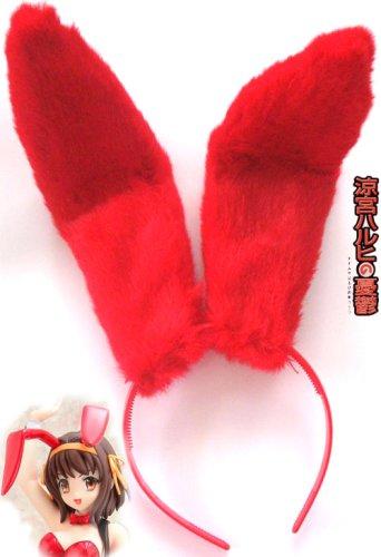 Haruhi Suzumiya Cosplay Bunny Ears Headset + Pin