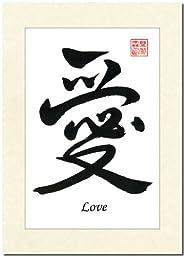 5x7 Calligraphy Antique Ivory Parchment Print \
