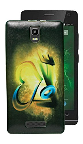 ECellStreet Exclusive Silicon Printed Soft Back Case Cover Back Cover For Lava Iris Fuel 50 - Heart