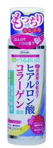 ヒアルロンサン コラーゲン 保湿化粧水