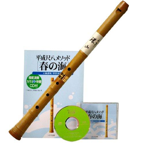 やさしく吹ける尺八入門セット(吹き方、指使いを解説した教本&模範演奏、カラオケ伴奏CD付き)