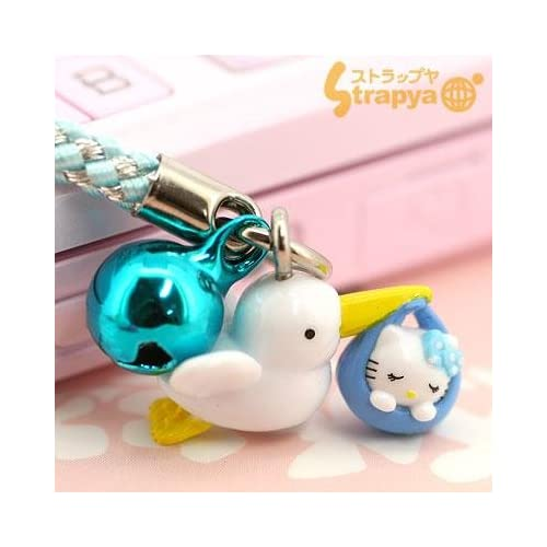 Sanrio Hello Kitty Dreaming Baby Kitty Netsuke Cell Phone Charm (Blue)