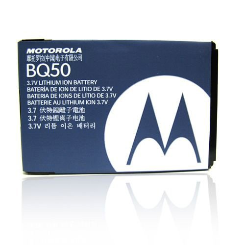 Motorola-BQ50-Battery