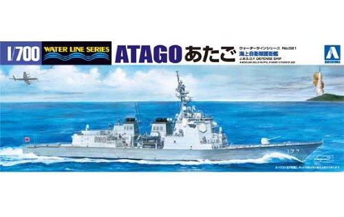 1/700 ウォーターラインシリーズ 海上自衛隊 護衛艦 あたご プラモデル 021